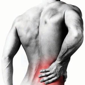 Low-Back-Pain_200 x 200